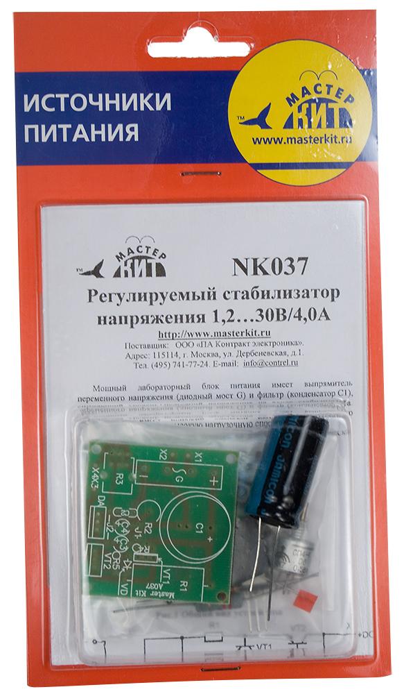 NK 037 Мастер Кит