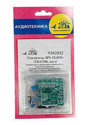 Вольтмастер, NM2032, Усилитель НЧ 4х40Вт TDA 7386, авто.